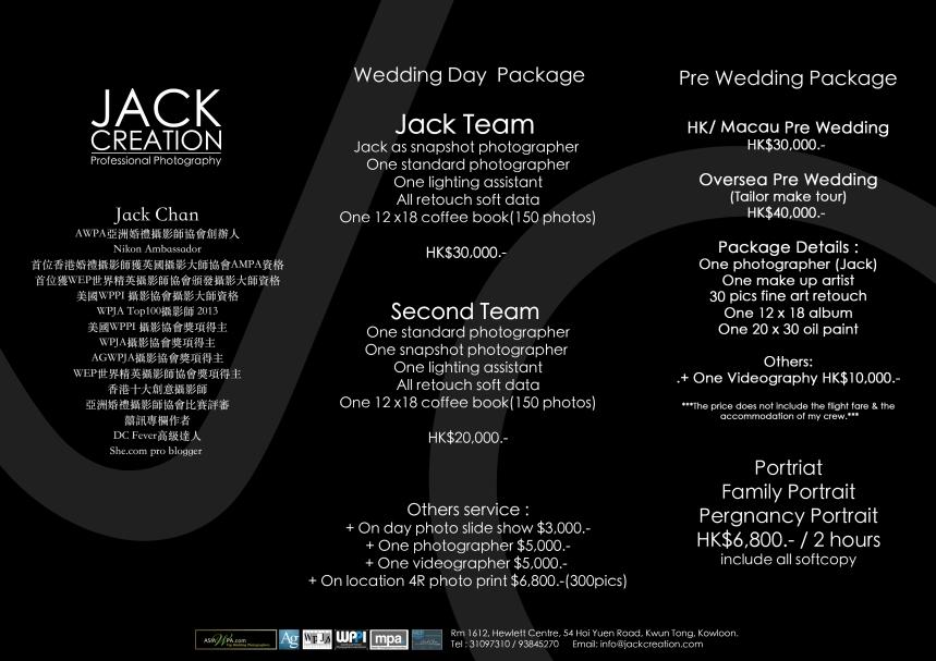 2017 Jack Package 2017