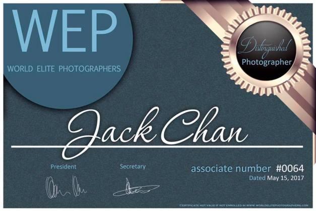 WEP Awards Distinguished Photographer
