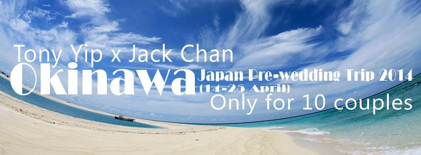 Tony & Jack OKINAWA 01