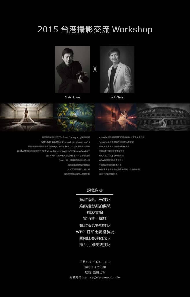 Tai Pei poster