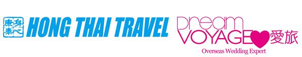 New Logo HT X DV